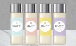 buff-cream-bottles-display