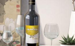 WOODS-Wine-Label-S2